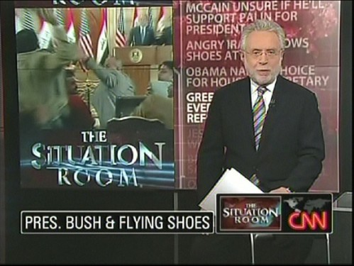 new cnn lower-third