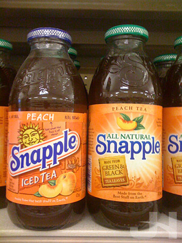 snapple before and after