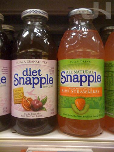 new snapple bottles