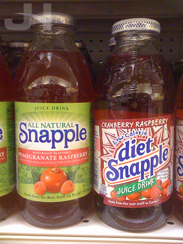 new and old snapple bottles