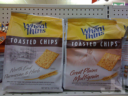 toasted chips new packaging