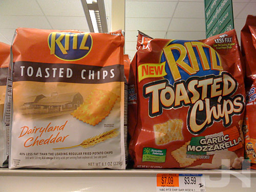 toasted chips new, old packaging