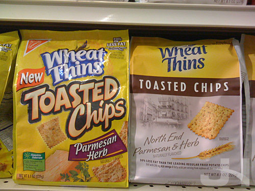toasted chips old, new packaging