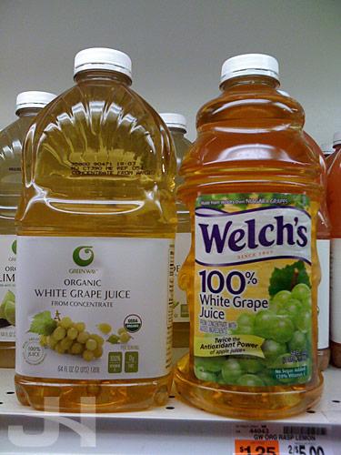 green way packaging vs welch's packaging
