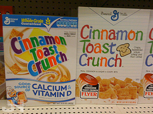 cinnamon toast crunch redesign